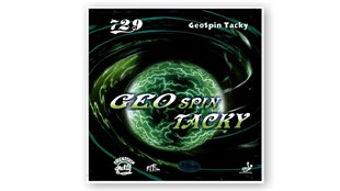 Friendship 729 Geo Spin Tacky