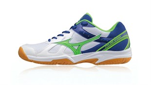 Mizuno Cyclone Speed Beyaz