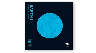 Yinhe Earth II