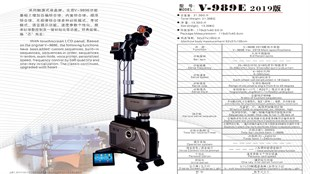 Robot Y-T V989-E Version 2
