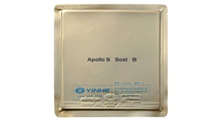Yinhe Apollo 5